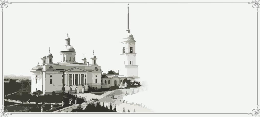 Спасский Кафедральный собор. История